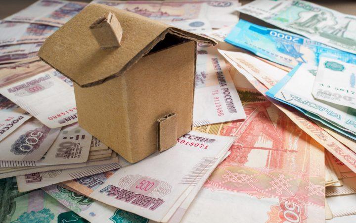 Аналитики назвали регионы с самыми большими ипотечными кредитами_60543d7f99320.jpeg