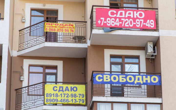 Аренда на майские: сколько стоит жилье в городах недалеко от Москвы_608a498815e2d.jpeg