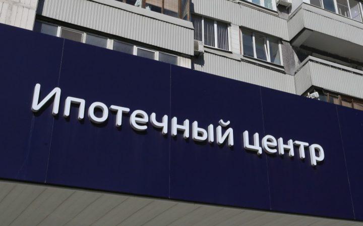Банк «Дом.РФ» назвал регионы — лидеры по выдаче ипотеки_6007c590cfe7b.jpeg