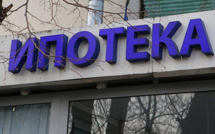 Число ипотечных сделок в Москве выросло на четверть до нового рекорда_6009172db642a.jpeg
