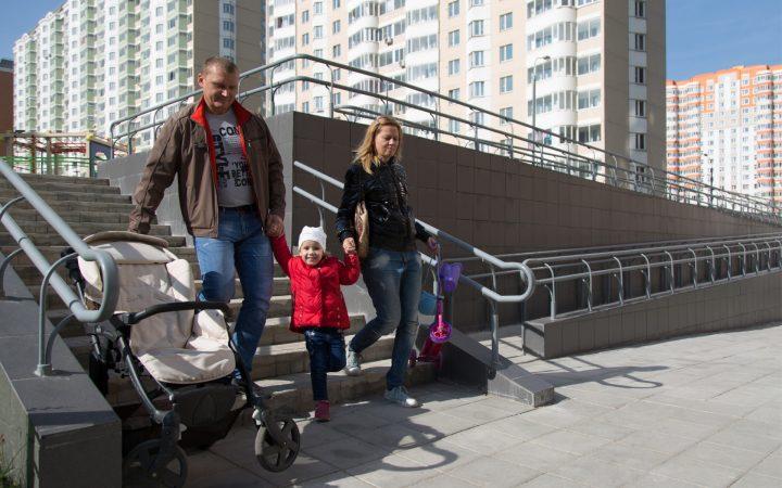 «Дом.РФ» признал льготную ипотеку молодежным продуктом_600bb988a0e4f.jpeg