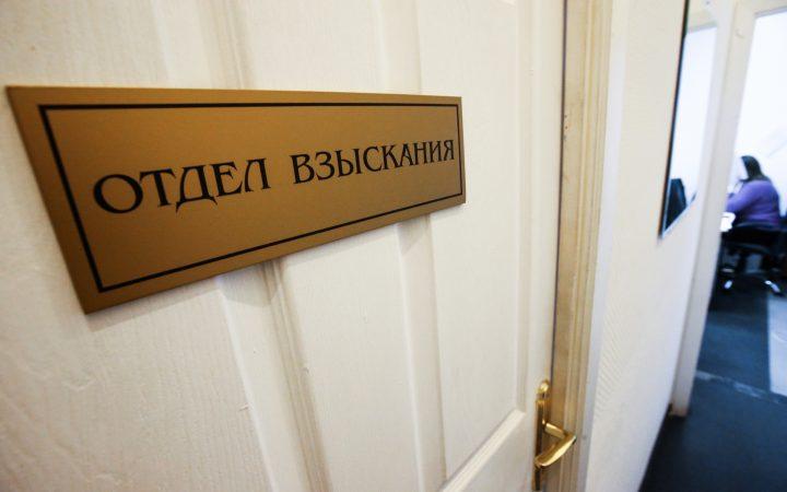 Дума поддержала запрет найма коллекторов для взыскания долгов по ЖКХ_60a5f952d2568.jpeg