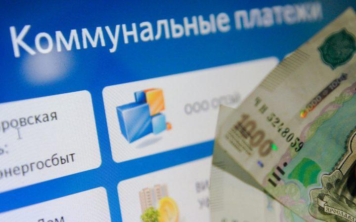 Эксперты назвали главные претензии россиян к ЖКХ_6077d4b40a0c6.jpeg
