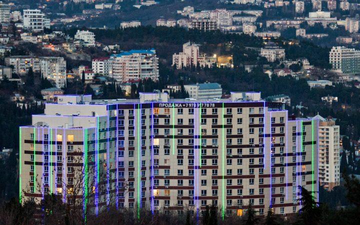 Эксперты назвали российские курорты— лидеры по удорожанию аренды жилья_608b9bce22784.jpeg