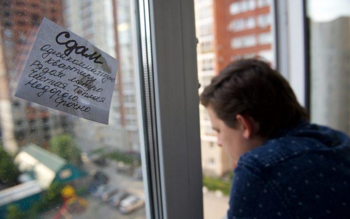 Эксперты сообщили о снижении спроса на аренду жилья в Москве_605c2589536a0.jpeg