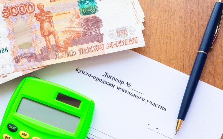 Как в Москве купить землю со скидкой 60%. Инструкция_5fcb21b794f1c.jpeg