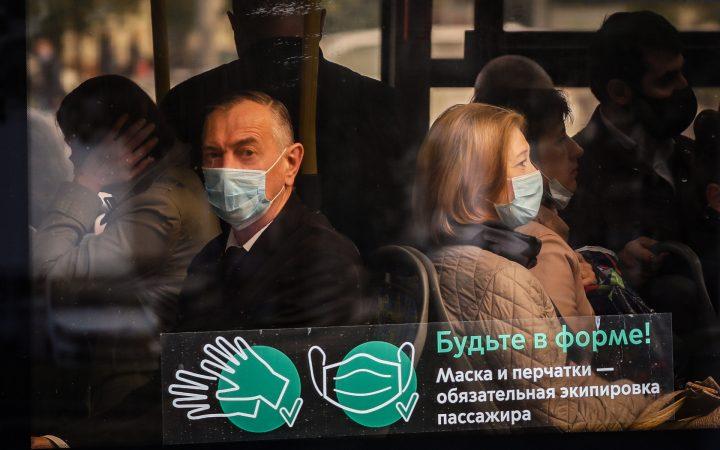 Какие ограничения продолжают действовать в Москве и области_6062bca734fb7.jpeg