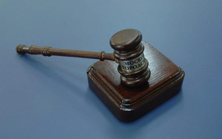 КС уточнит нормы изъятия недвижимости у добросовестных приобретателей_60cd86b4691a3.jpeg