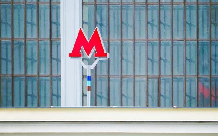 Москва назвала сроки продления метро до Троицка_60d6c0a9c50fd.jpeg