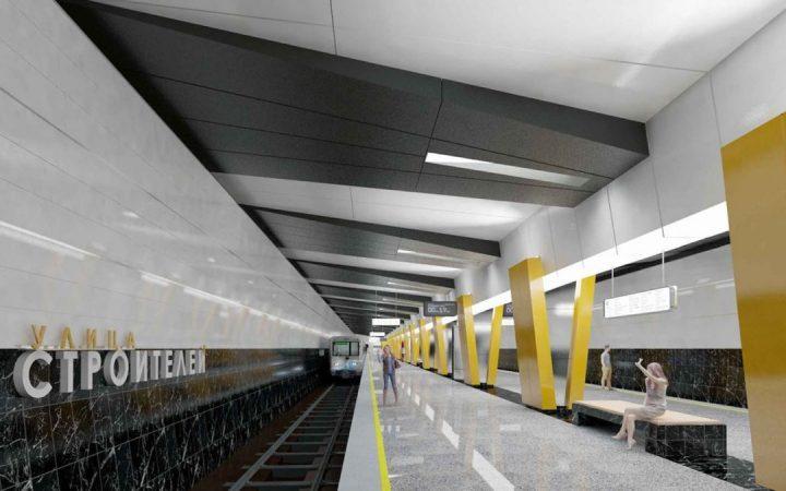 Москва показала дизайн станции метро «Улица Строителей»_5ffd39eccbc5a.jpeg