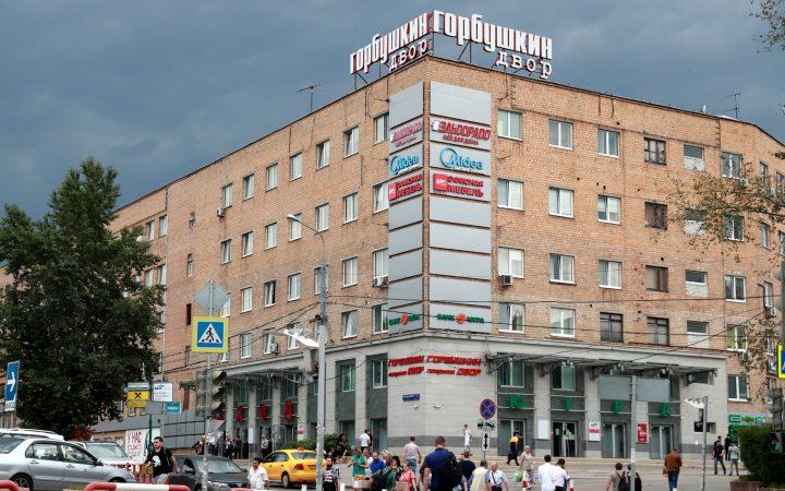 Москва разрешила построить на месте «Горбушки» более 500 тыс. кв. м_5fd84f2c99f0f.jpeg