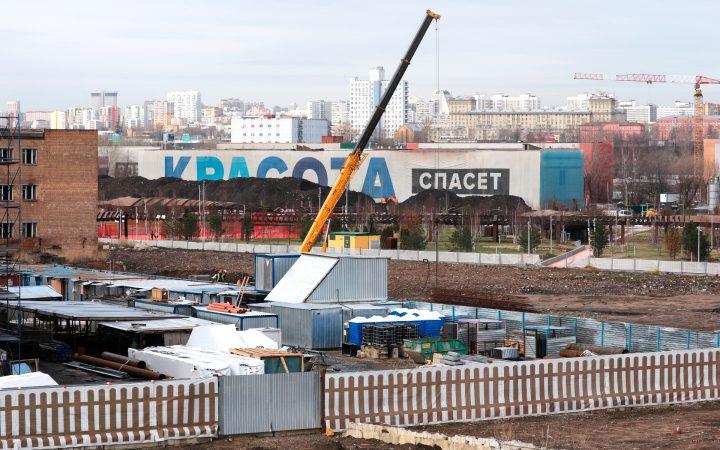 Москва выставит на торги 500 га в бывших промзонах_6077d4af78ca3.jpeg