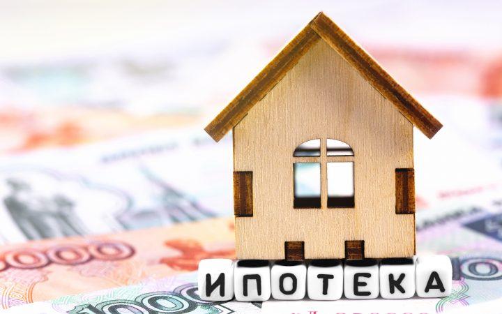 Можноли взять льготную ипотеку под 6,5% несколько раз_5fc72bb658c94.jpeg