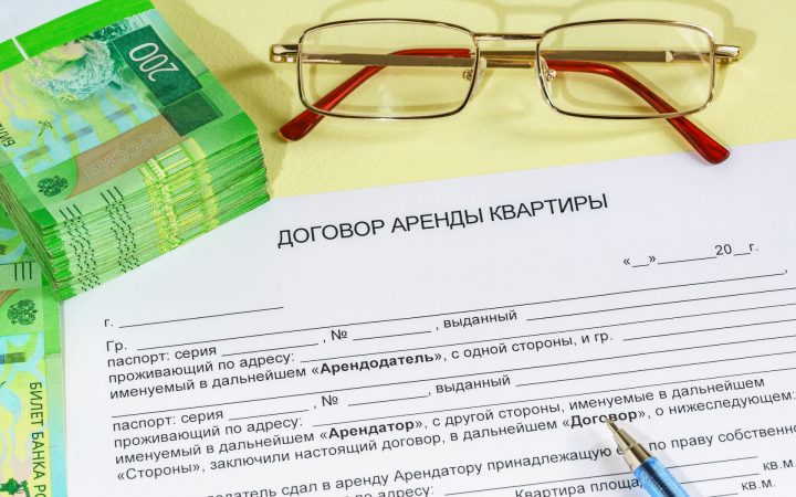 Названа минимальная стоимость аренды жилья в Москве в 2021 году_5ffd39d8bee83.jpeg