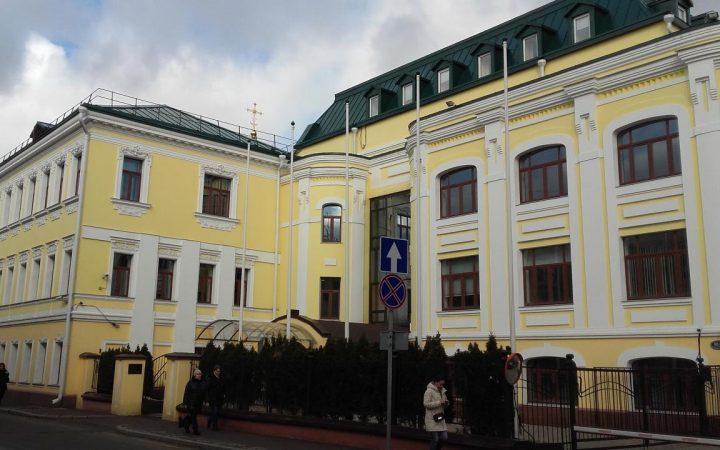 Особняк АЛРОСА в центре Москвы выставили на продажу за ₽1 млрд_605199fa344dc.jpeg
