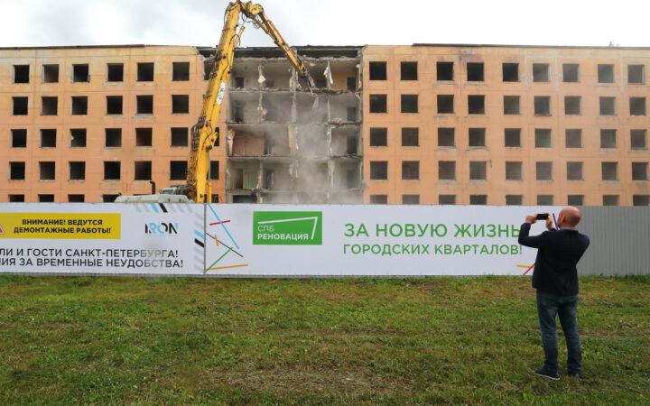 Реновация в России: как будет работать новая программа_5fb6083bf2e59.jpeg