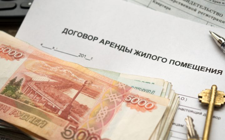 Риелторы назвали долю сдающих на лето единственное жилье москвичей_60c2fa2d56d9d.jpeg