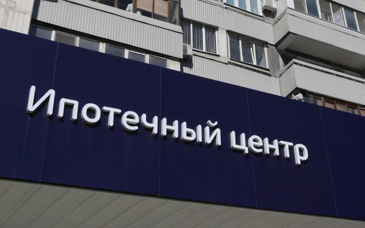 Риелторы назвали район Москвы с максимальной долей ипотечных сделок_6048dabb1ab46.jpeg