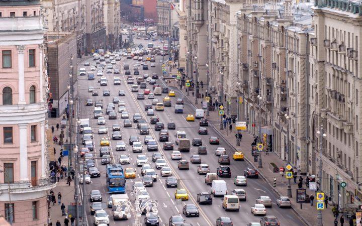 Риелторы назвали районы Москвы с самым дорогим жильем_60c2fa4a33ce4.jpeg