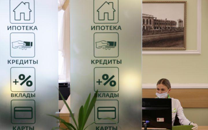 Росреестр раскрыл последствия льготной ипотеки для рынка новостроек_6026179256e95.jpeg