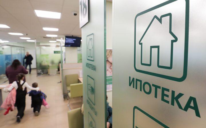 Росреестр сообщил о росте онлайн-ипотеки в России_602769289a555.jpeg