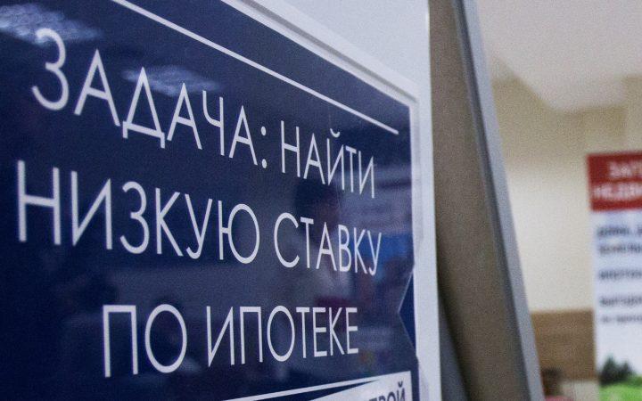 Российские ипотечники массово перекредитовались_600fae57b0d5e.jpeg