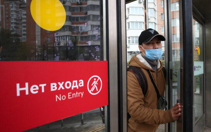 С 19 октября в Москве и Подмосковье вводят новые ограничения. Список_5f99834390c90.jpeg