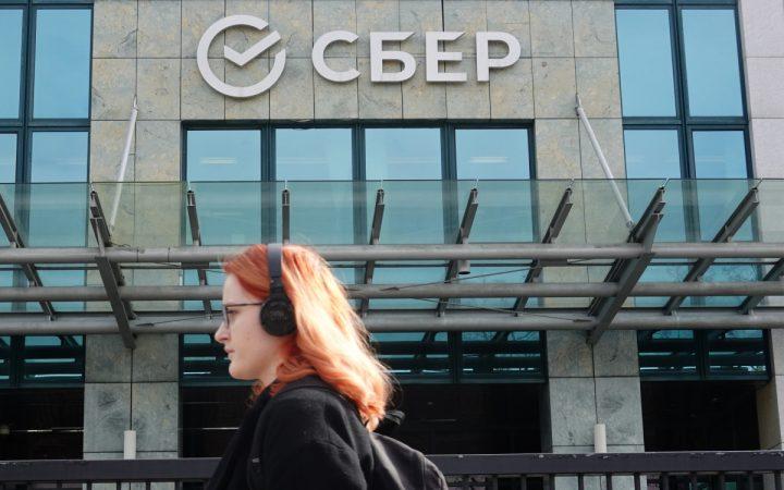 Сбербанк начал выдавать иностранцам ипотеку на покупку жилья в России_60ee7cce138f6.jpeg