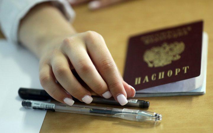 Штампы в паспорте отменили: какие риски для сделок с жильем_60ff9fa84e152.jpeg