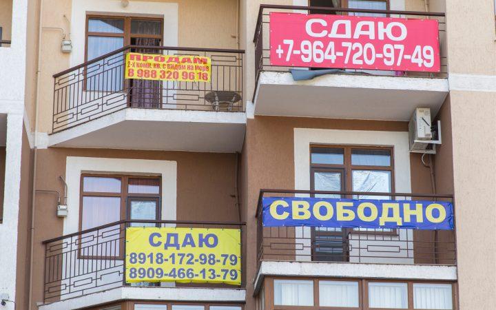 В «Авито» назвали регионы с самыми лояльными к постояльцам арендодателями_60b9c02940dc6.jpeg