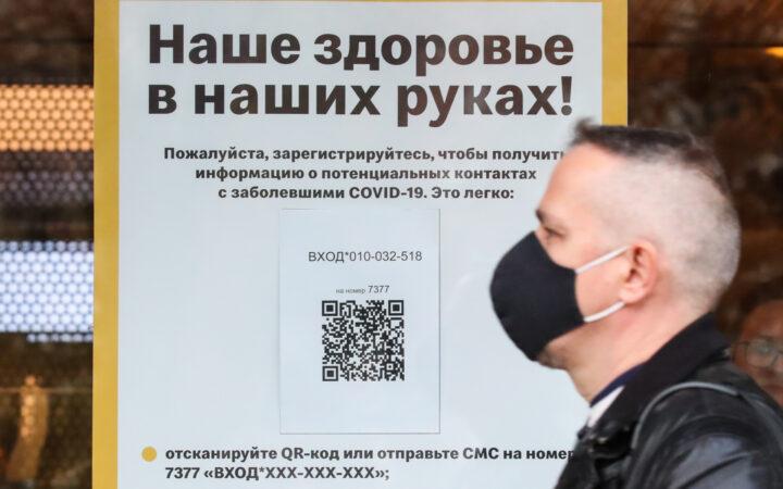 В кино по пропуску: как использовать QR-код в Москве_5faccf63c607d.jpeg