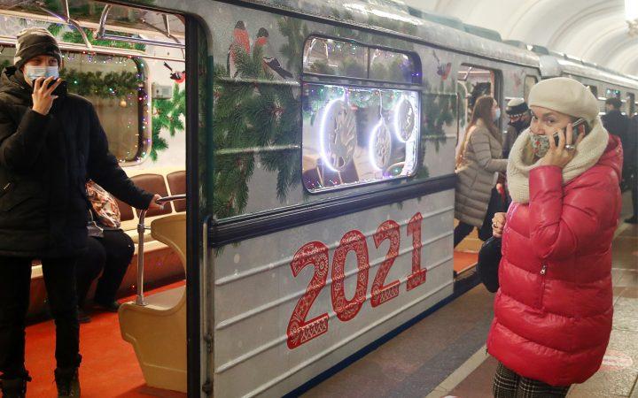 В Москве откроют 11 станций метро в 2021 году_5ffd3a0e155a0.jpeg