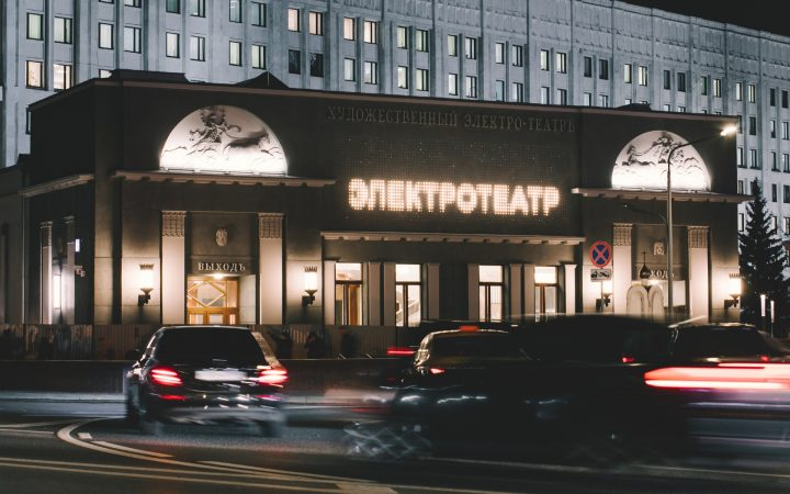 В Москве отреставрировали легендарный кинотеатр «Художественный»_5fd1b85b83825.jpeg