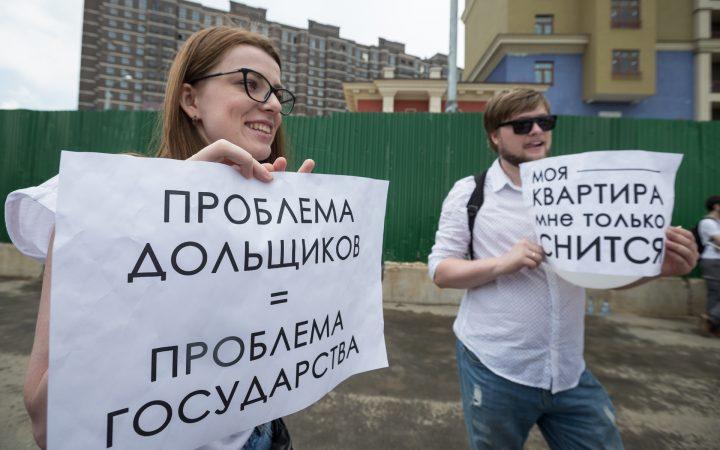 В Москве поставлен рекорд по ликвидации бывших долгостроев_5ffe8b39db22b.jpeg