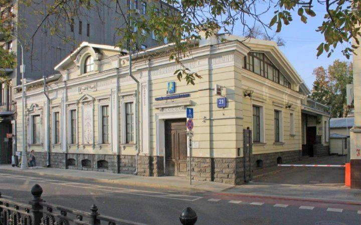 В Москве выставили на голландский аукцион шесть особняков в центре_603f2564af4e3.jpeg
