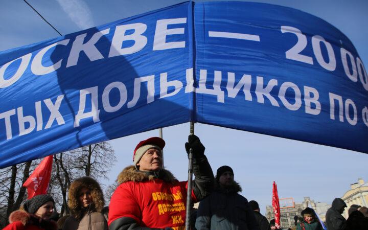 Воробьев пообещал в 2021 году решить проблему 20 тыс. обманутых дольщиков_5fbca0345871e.jpeg